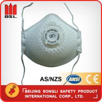 Wholesale SLD-9920  DUST MASK from china suppliers