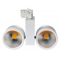 Wholesale Factory price 2 3 4 wire led track light 50w cob with 5 years warranty from china suppliers