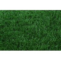 Wholesale Eco-friendly 35mm Synthetic Grass Lawn, 11600Dtex Green PE+PP Decorative Artificial Grass from china suppliers
