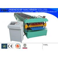 Wholesale 2 in 1 Doulbe Layer Roof Panel Roll Forming Machine Coil Width 1000mm Thickness 0.4-0.6mm from china suppliers