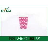Wholesale Peach Various Size Hot Drink Paper Cups , Coffee To Go Cups Pink Color from china suppliers