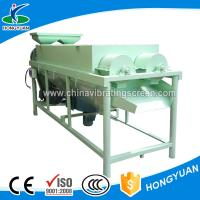 Wholesale cash commodity clean up the dust large grain polishing machine from china suppliers
