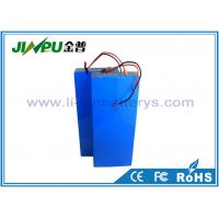 Wholesale Custom 12V 40Ah Electric Vehicle Battery Packs 800 Times Life Cycle from china suppliers