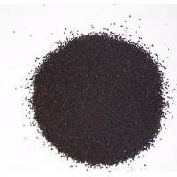 Wholesale Huminrich Humate Sell Agrochemicals And Fertilizers 65-70% Potassium Humate Humic Acid from china suppliers
