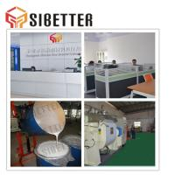 DONGGUAN SIBETTER NEW MATERIAL TECHNOLOGY CO.,LTD东莞市旭柏新材料科技有限公司
