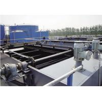 Wholesale CAF cavitation air flotation machine  for oil removal , sewage treatment from china suppliers