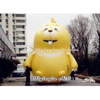 Wholesale 6m Height Cute Inflatable Hamster for Outdoor Event and Exhibition from china suppliers