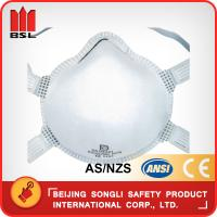 Wholesale SLD-DTCA1  DUST MASK from china suppliers