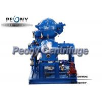 Wholesale 3 Phase Centrifugal Oil Separator Bowl Centrifuge Engine Oil Processing Centrifuge from china suppliers