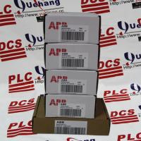 Wholesale SYSTEME LAUER	PCS 810-1 from china suppliers