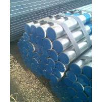 Wholesale Thin Wall Galvanized Steel Pipe from china suppliers