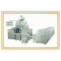 Wholesale Electric Vitamin Softgel Encapsulation Machine / Softgel Manufacturing Equipment from china suppliers