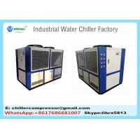 Wholesale 0C Low Temperature Air Cooled Glycol Chiller for Milk Cooling Process from china suppliers