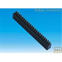 Wholesale 2.00mm Female Header from china suppliers