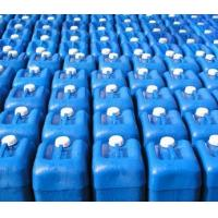 Wholesale Phosphoric acid from china suppliers
