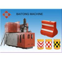 Wholesale PLC Automatic Blow Molding Machine For HDPE Material Multilayers Plastic Bottle / Jerry Can from china suppliers