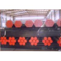 Wholesale Seamless Tube from china suppliers