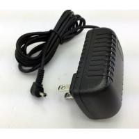 Wholesale 15W 5V 6.5V 9V 12V 15W 500ma 1A 2A 3A Power Adapter for ipad from china suppliers