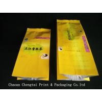 Wholesale Custom Tea Packaging Side Gusset Pouch With 105 Micron Thickness from china suppliers