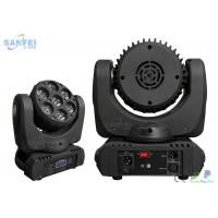 Wholesale 0 - 100% Linear Dimming LED Beam Moving Head Light RGBW 4 in1 7pcs 15watt 150Watt from china suppliers