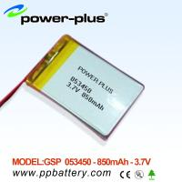 Wholesale Li-Polymer battery 053450 850mAh 3.7V from china suppliers