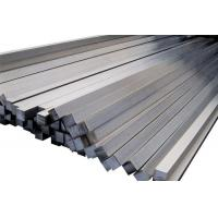 Quality Solid Solution Stainless Steel Square Stock For Electronic Parts 17-7PH for sale