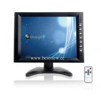 Buy cheap 10.4 Inch CCTV LCD Monitor from wholesalers