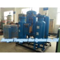 Wholesale Customized Color Membrane Gas Separation Equipment -45 Degree Celsius from china suppliers