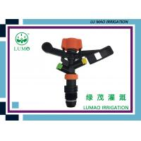 Wholesale Heavy Duty Spray Pulsating Sprinkler Heads Adjustment For Vegetables from china suppliers