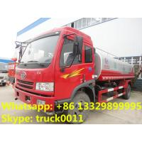 Wholesale factory sale best price FAW brand 6cbm-8cbm water truck for sale,hot sale  portable water tank with factory price from china suppliers
