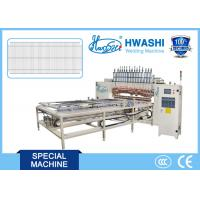 Wholesale Used Wire Mesh Welding Machine for Wire Cold Welding from china suppliers