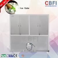 Wholesale 55dB Noise Ice Cubes Maker Machines , Ice Makers Commercial Big Capacity from china suppliers