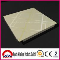 Buy cheap Aluminum ceiling for decoration,easy install from wholesalers