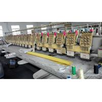 Quality High Speed Electronic Used SWF Embroidery Machine For Cap And T Shirt for sale
