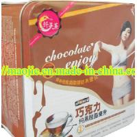 Wholesale New Arrival Pure Black Body Weight Loss Product Slimming Chocolate enjoy from china suppliers