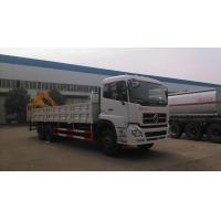 Buy cheap dongfeng rear crane mounted on truck from wholesalers
