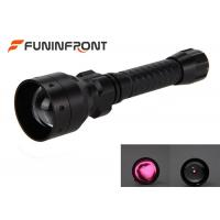 Buy cheap T50 850NM OSRAM Chips Infrared LED Flashlight with Adjustable Focus for Camera from wholesalers