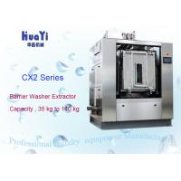 Wholesale 11KW Heavy Duty Industrial Washing Machine for Hospital Laundry from china suppliers
