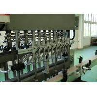 Wholesale Ointment Jar Piston Filling Machine Liquid Filling Machinery Full Automatically from china suppliers