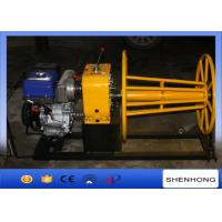 Wholesale Yamaha Gas Powered Capstan Winch 3 Ton for Cable Take Up / Stringing from china suppliers