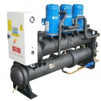 Wholesale Water source heat pump MDS50D from china suppliers