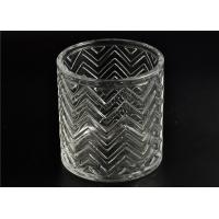 Wholesale Replacement Cylinder Glass Candle Holders Heat Resistant With Lid from china suppliers