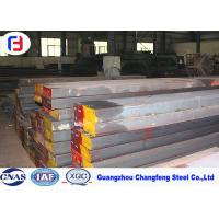 Wholesale Quenching / Tempering Plastic Mold Steel Plate 207 GPa Modulus Of Elasticity from china suppliers