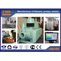 Wholesale Compact Roots Rotary Lobe Blower , 8400m3/hour Backwashing Rotary Air Blower from china suppliers