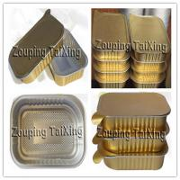 Wholesale AA8011 aluminium foil with pp film used for food packing material from china suppliers