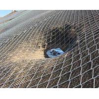Wholesale Tecco Mesh slope reinforcement netting rockfall protection systems 150g/m2 from china suppliers