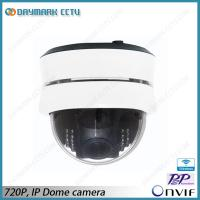 Wholesale CMOS PT 720p Camera IP WiFi WPS with 8G SD Card from china suppliers