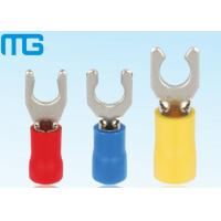 Wholesale Pre - Insulating Locking Spade Terminal LSV LSVL LSVS T23 - Copper With Tin Plated from china suppliers