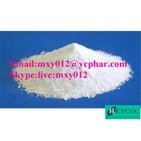 Wholesale Pharmaceutical Cancer Treatment Steroids Powder CAS 76-25-5 Triamcinolone Acetonide from china suppliers