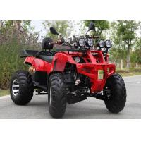 "Wholesale 150CC 10"" Tires Four Wheel ATV 4 Stroke Atv With Front Double Suspension from china suppliers"